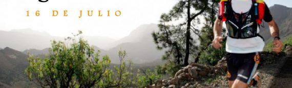 Vuelta a La Serranita – Villa La Serranita – Córdoba